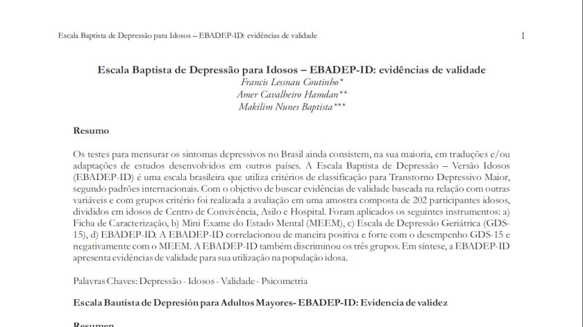 ebadep_id